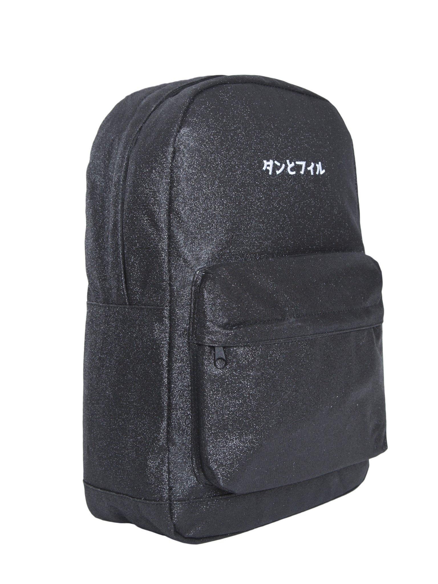 Request Black Glitter Japan Backpack Dan Phil Shop U S