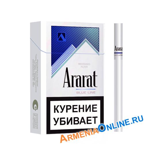 Сигареты армянские заказать жидкости для электронной сигареты купить в саратове